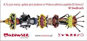 Plakat promujący Siedlce już wkrótce będzie wisiał na terenie całego Mazowsza Fot. SWM
