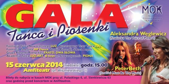 gala2014_spin_1000x500_