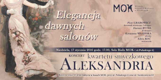 Aleksandria_2016_spin_1000x500_17_01